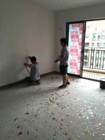 盈翠轩刘宅